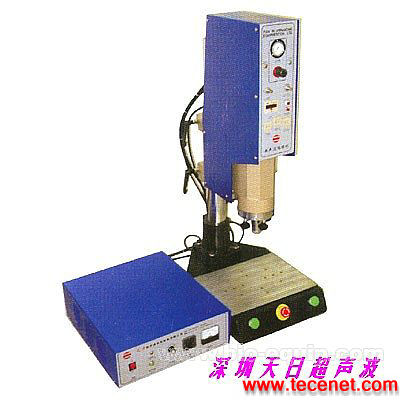 惠州超声波塑胶熔接机