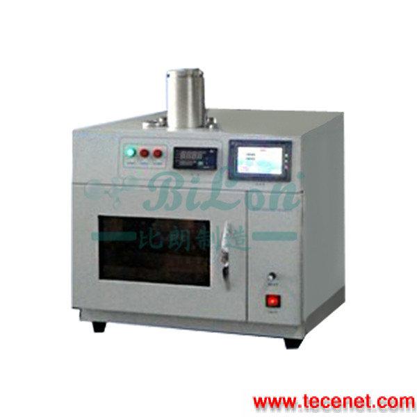 微波超声萃取仪/超声波微波组合反应系统