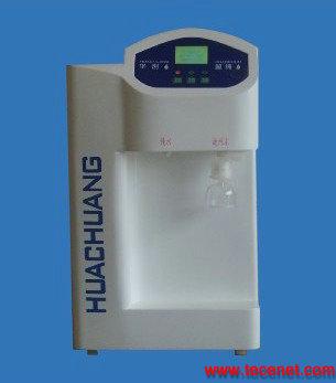 高端有机研究型超纯水机