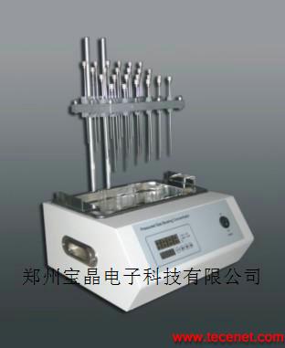 YGC-12氮吹仪