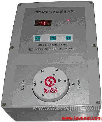 NY-Ⅱ型农残速测仪