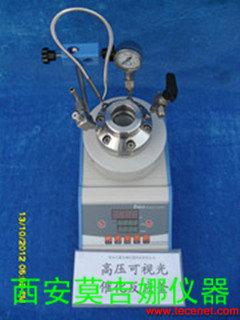微型高压光催化反应釜