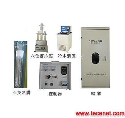 光化学反应仪/光化学反应器/光催化