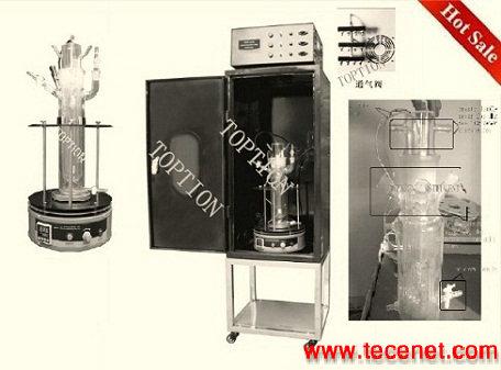 多功能光化学反应器