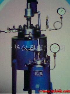 CJF-5高压反应釜