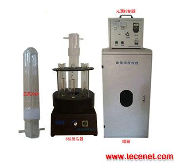 光化学反应仪/光催化反应仪