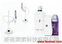 Milli-Q Integral纯水/超纯水一体化系统