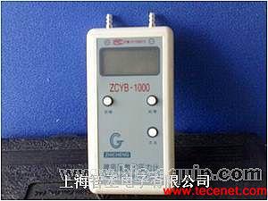 ZCYB-1000|数字压力计