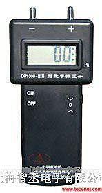 ZC-1000 |数字微压计