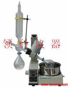 旋转蒸发仪(器)RE-5299