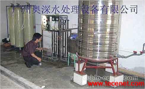 矿泉水(厂)设备