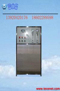 批发纯净水反渗透设备纯水机直饮水机