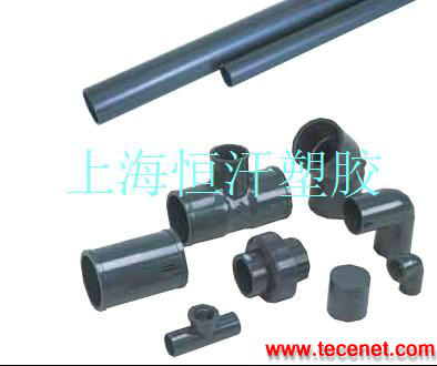 CL-PVC纯水管