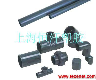CLEAN-PVC纯水管道