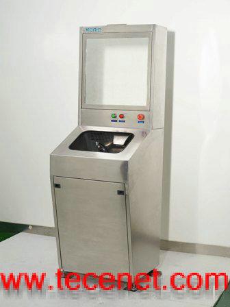 自动洗手烘干机