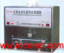 1810-B--石英自动双重纯水蒸馏器
