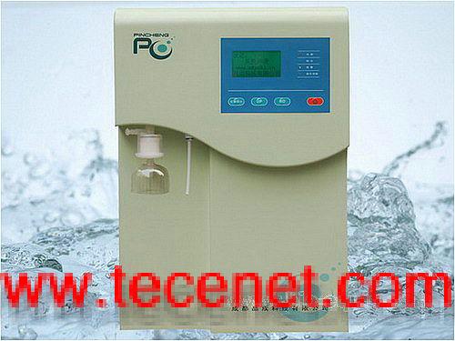 微量有机除热源型系列一体式超纯水器