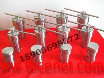 专业生产25ml/50ml/100ml水热合成反应釜!
