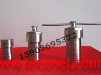 生产KH-150ml/200ml/250ml水热合成反应釜