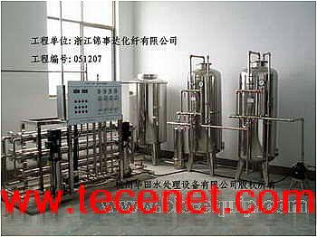 化纤油剂配制水设备