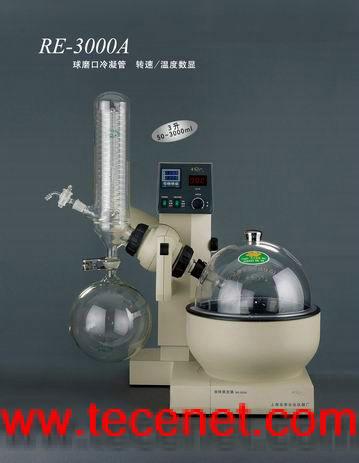 RE-3000A旋转蒸发仪-南京以马内利优惠中
