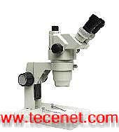 上海显微镜01