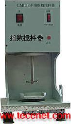 不溶度指数搅拌器