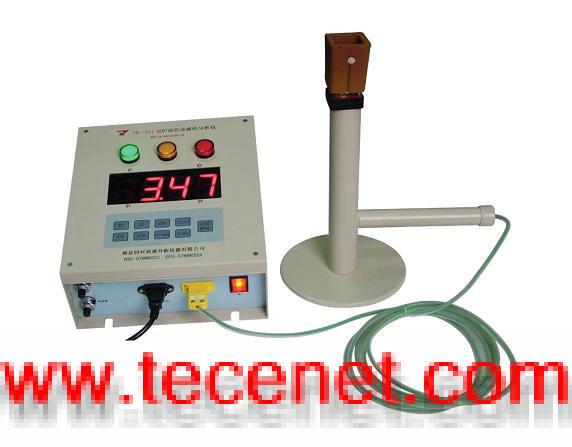 铁水成份分析仪
