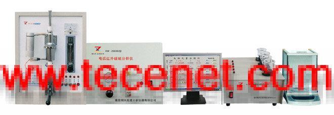 红外元素分析仪