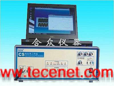 电化学工作站(CS350)-中国生物器材材提供