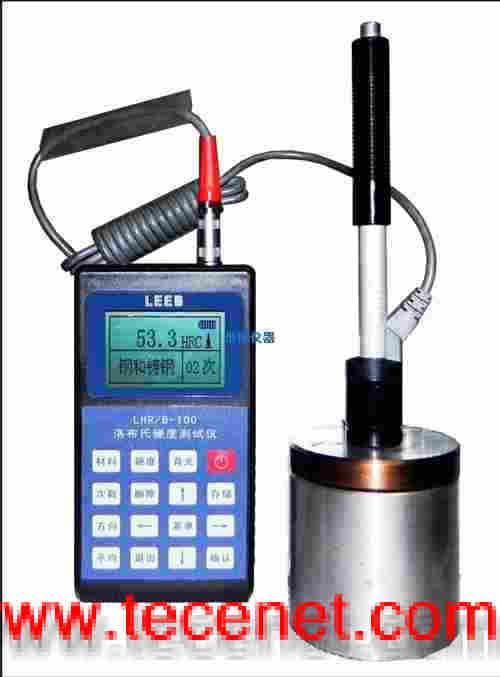西安便携式洛/布氏硬度计LHR/B-100D/200D