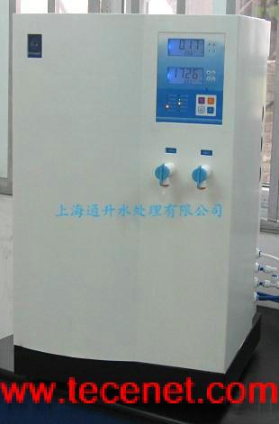 【二级反渗透低有机物超纯水】超纯水系统