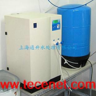 【单级反渗透超纯水低热源】超纯水系统
