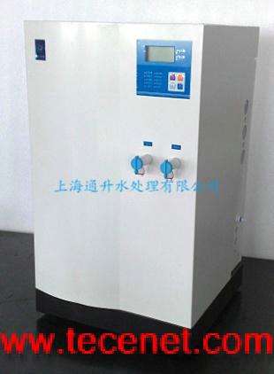 【进纯水超纯水】超纯水器超纯水系统