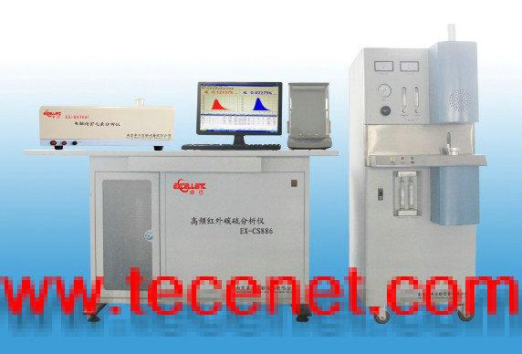 EX-S886型红外全能元素分析仪