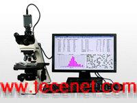 显微颗粒图像分析仪