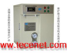 RO-系列实验室纯水机