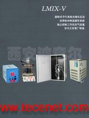光化学反应器|多功能光化学反应仪