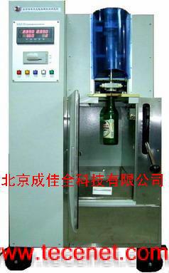 玻璃瓶内压力试验机