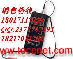 TS-130,TS-1,TS-100水质分析仪