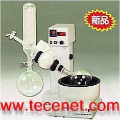 球磨口冷凝管旋转蒸发器