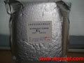 核级混床专用离子交换树脂