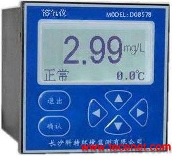 长沙科特 DO8578型溶解氧在线监测仪