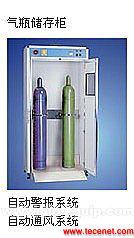 气瓶柜13904212546