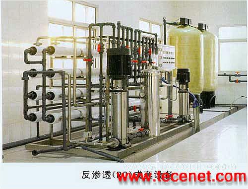 反渗透(RO)纯净水设备