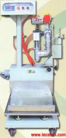 自动计量灌装机