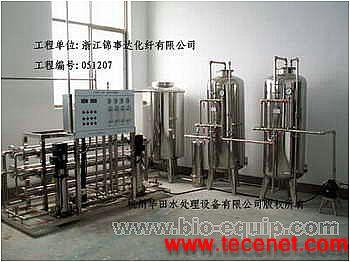 化纤油剂配水设备
