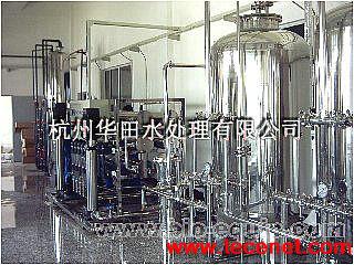 药用高纯水设备
