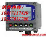 EC-4110,EC-4100水质分析仪