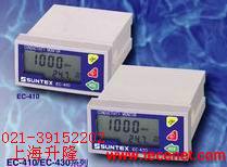 EC-4300,Ec-4300RS水质分析仪